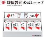 さしみ醤油 7ヶ入 (200ml) 鎌田醤油 刺身 調味料 和食 出汁 鰹節 ギフト 国産 かつお カマダ