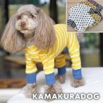 【鎌倉DOG】【犬の服】バイカラーつなぎ