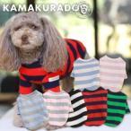 【ドッグウェア】【犬 服】ロングスリーブTシャツ