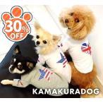 S&HロングTシャツ 犬の服