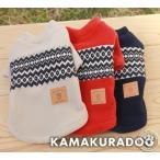 【鎌倉DOG】【犬の服】【ドッグウェア】ノルディックモコ