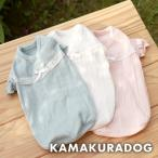 【犬の服】 レースフレアシャツ