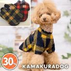 【犬の服】ジップアップチェックコート