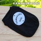 犬の服 ブラックタンク(ワケあり)