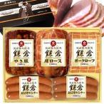 【ゴールド鎌倉ハムKG−145】 国産 肩ロースハム・・350g 国産 やき豚・・・280g 国産  ポークローフ・・・300g ...