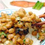 小粒鉢納豆 40g 2個