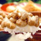 日本の大粒納豆 40g 2個