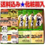 納豆ギフトセット KN-1