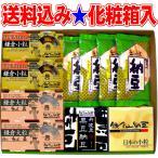 納豆ギフトセット KN-2