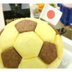サッカーボールケーキ 5号サイズ