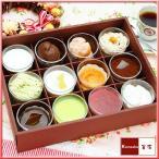 女性 ギフト 母 誕生日プレゼント 誕生日ケーキ スイーツ 12種類のプチカップスイーツコレクション