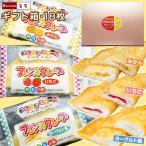 ギフト用化粧箱入・計18枚 学校給食クレープアイス3種セット(チーズクリーム、いちご、みかんを各6枚)