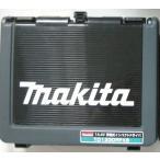 マキタ 黒プラスチックケース(TD133・TD145DRFX標準付属)