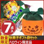 ハロウィン お菓子 画像