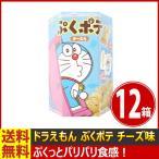 送料無料 東ハト ドラえもん ぷくポテ チーズ味 1箱(20g)×12箱【 お菓子 駄菓子 】