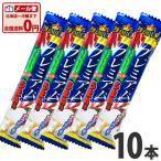 プレミアムうまい棒 モッツアレラ&カマンベール味 1本(9g)×10本 ゆうパケット便 メール便 送料無料