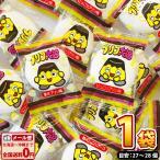 ましゅろ〜 にっこりプリン味 (30個)(メール便)(全国送料無料) (やおきん)(スナック菓子)(駄菓子)