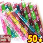 (メール便)(全国送料無料)こんにゃくゼリー(50本)(坂製菓)(スナック菓子)(常温)