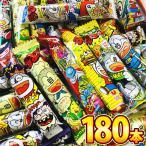 あすつく対応 送料無料 うまい棒 15種類から選べる!うまい棒180本セット 大量 ギフト つかみどり プレゼント イベント 菓子まき お菓子 駄菓子 詰め合わせ