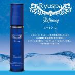 Ryuspa Refining エッセンス スキンケア 税抜8,000円 【内容量】30ml