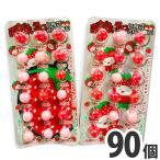 送料無料 チーリン カラフルな赤色のキュートなチョコ。 ぷちぷち占いチョコ いちごミルクあじ 1個(18粒)×90個(駄菓子 バラまき つかみ取り お祭り 景品)