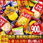 あすつく対応 送料無料 亀田製菓 ★1袋17円★「ハッピーターン」・「カレーせん」など4種類入った合計800袋詰め合わせセット