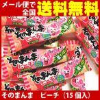 そのまんま ピーチ(フーセンガム) 3個入×15個 コリス 駄菓子 メール便 送料無料