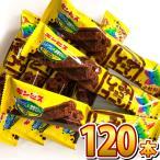 送料無料 あすつく対応 ギンビス しみチョココーンスティック 120本 業務用 大量 お菓子 おやつ まとめ買い バラまき つかみどり 販促品 景品