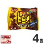 ギンビス ミニしみチョココーン クリスプ ミルクチョコ味 1袋(18g)×4袋 ゆうパケット便...