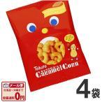 東ハト キャラメルコーン 1袋(23g)×4袋 ポイント消化 メール便 送料無料