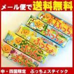 中・四国限定品 ぷっちょスティック いよかん味(5本(10粒×5本)) UHA味覚糖 メール便 送料無料