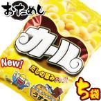 送料無料 明治 カール うすあじ 1袋(68g)×5袋