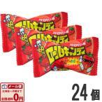 ロールキャンディ ストロベリー味 20g×24個 ポイント消化 メール便 送料無料