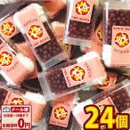 オリオン 懐かしい駄菓子!バラまき!つかみ取りの買い増しに! 梅ミンツ 1個(8g)×30個 ゆうパケット便 メール便 送料無料