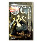 しじみスープ 80g (森田 お土産 おみやげ 島根) ポイント消化 メール便 送料無料