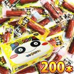 送料無料 ヤガイ おやつカルパス 200本(業務用 大量 お菓子 おやつ まとめ買い 販促品 お祭り 景品)