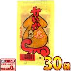 菓道 甘いか太郎キムチ味 30枚 ポイント消化 メール便 送料無料