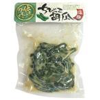 塩麹ちびっこ小胡瓜 300g (お土産 おみやげ 島根) ポイント消化 メール便 送料無料