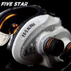 FIVE STAR FX-5 ALPHA  アルファ  ベイトリール