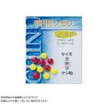 ダイトウブク/J Fishing 半円月シモリ ケシ粒 (N)