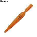 ハピソン 高輝度遠投ウキ 8 YF-8202 [1]