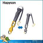 Hapyson/е╧е╘е╜еє YQ-850 ╖╫┬м─рдъд╧длдъ