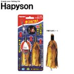 ハピソン たこ寄ライト YF-338 [1]