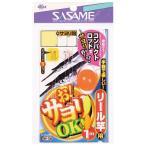 SASAME/ささめ針 W-736 お!サヨリOK リール竿用 5-1