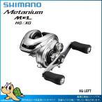 シマノ '16 メタニウム MGL HG LEFT [90]
