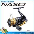 シマノ 16 ナスキー C2000S 10900 即納可能