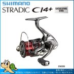 【新製品】シマノ 16 ストラディックCI4+ 2500HGSDH(32000)【即納可能】