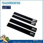 シマノ BE-012G シマノロッドベルト ブラック M (N)