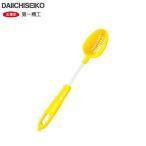第一精工 14009-4 水切り杓 S