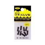 第一精工 31001 ウキゴム50円 小(N)